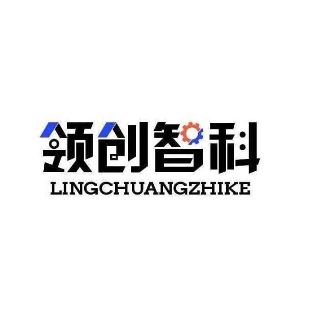 河北领创机械制造有限公司logo