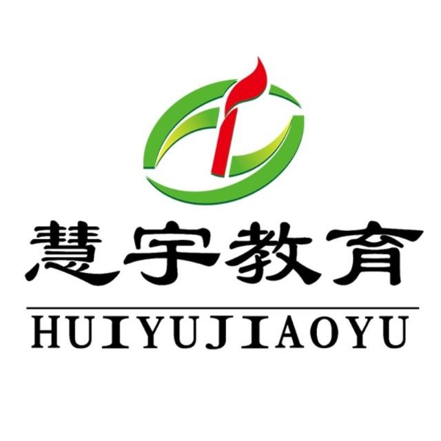 山西慧宇智业文化传播有限公司logo