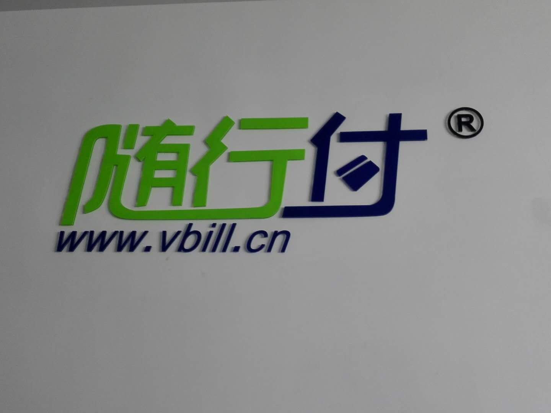 深圳鼎泰科技有限公司logo