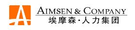 西安埃摩森人力资源有限公司logo