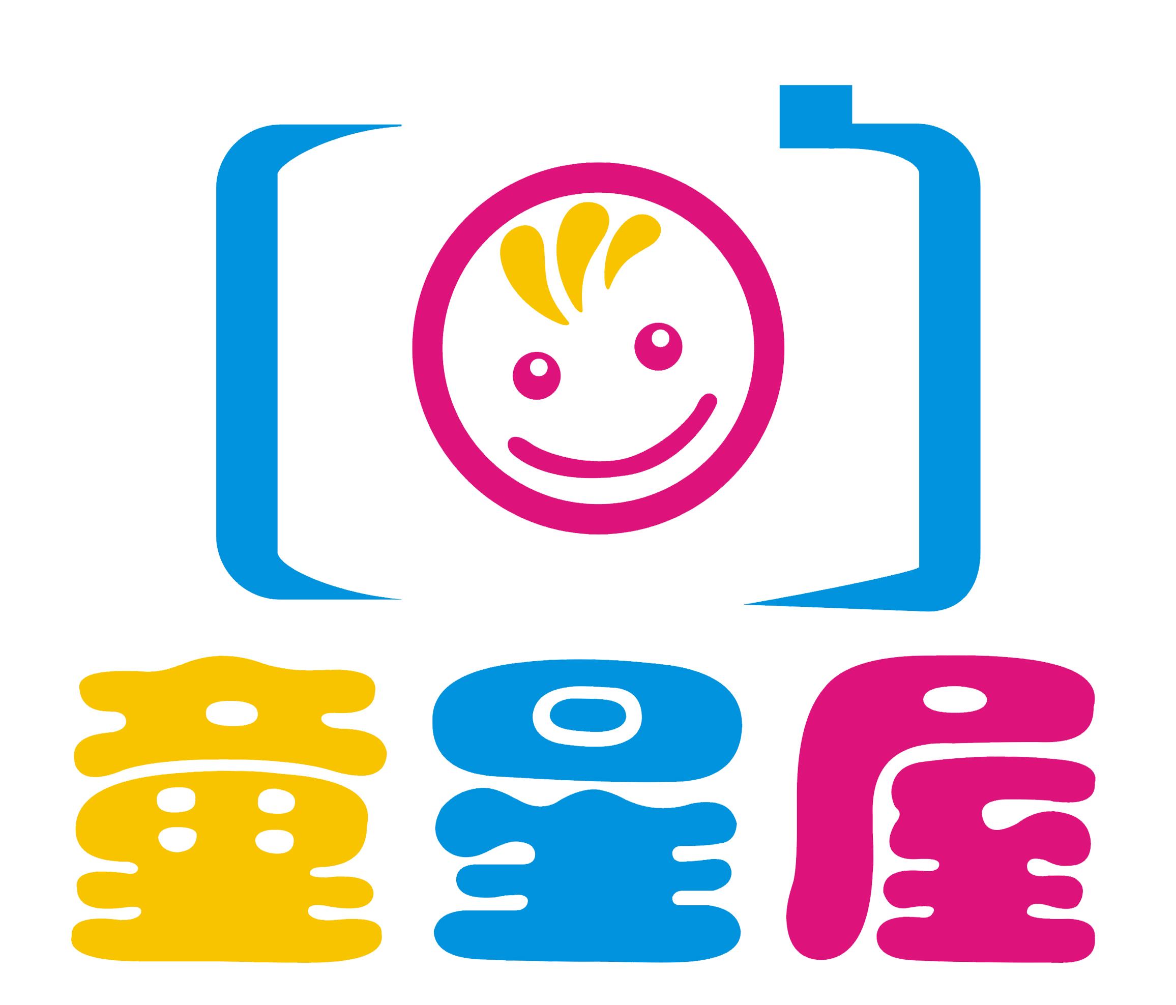 童星屋儿童摄影工作室logo