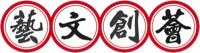 艺文创荟(北京)文化传播有限公司logo