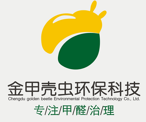 四川金甲壳虫环保科技有限公司logo