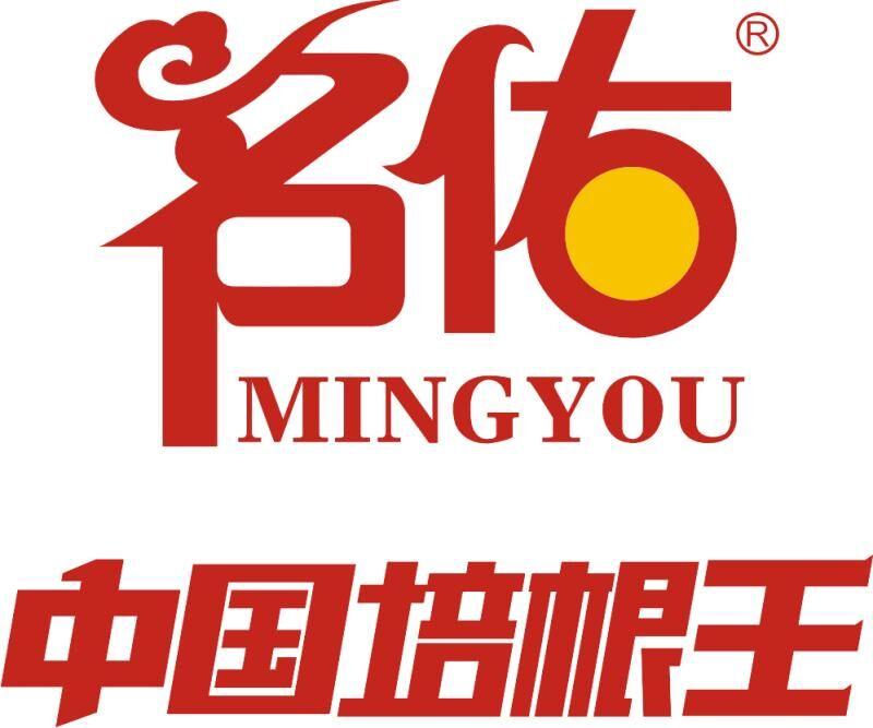 名佑(福建)食品有限公司logo