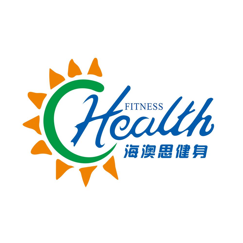 沈阳海澳思健身有限公司logo
