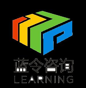 广州蓝令企业管理咨询有限公司天河分公司logo