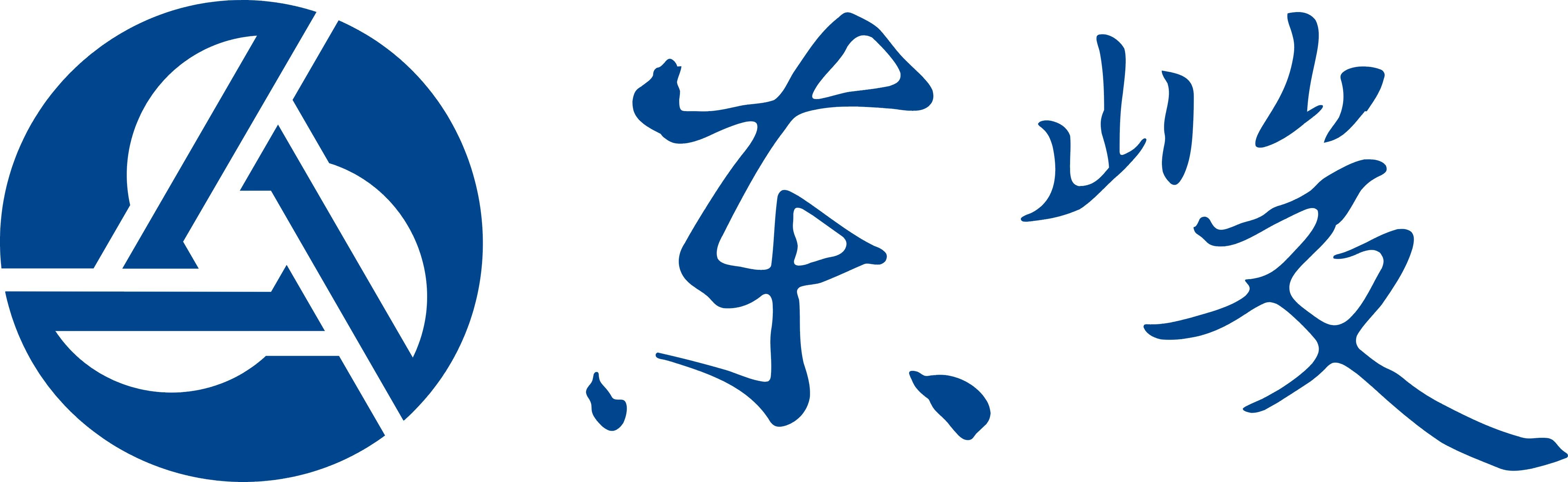 �西峻沃汽��N售服�沼邢薰�司logo