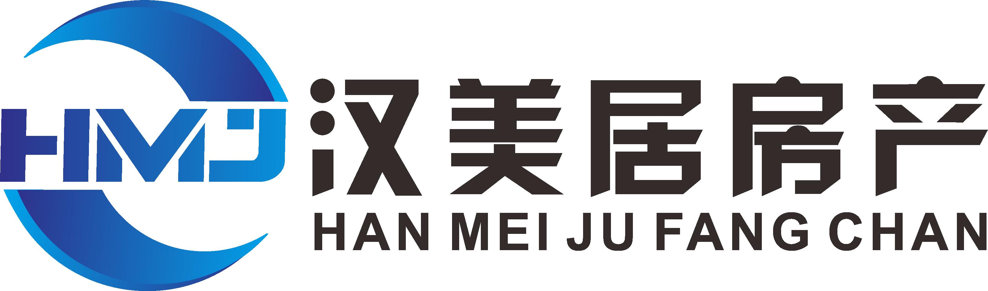 �h美居(武�h)房地�a��o有限公司logo