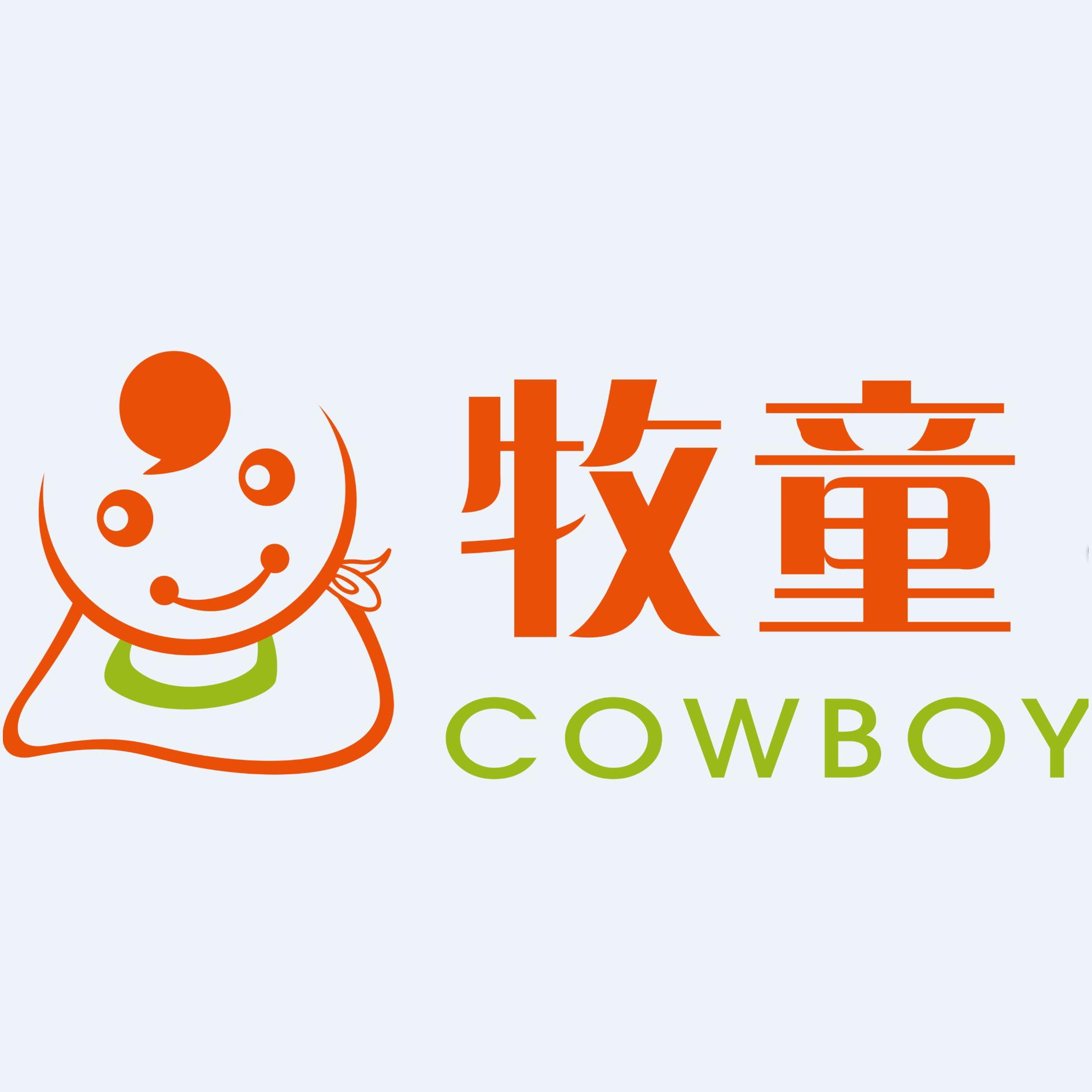 广东牧童实业有限公司logo