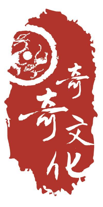 莆田市奇奇文化�髅接邢薰�司logo