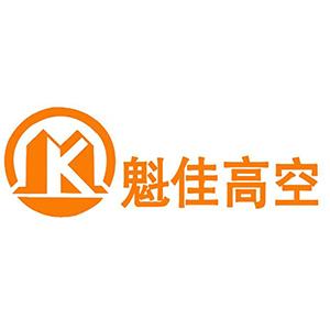 世纪管家(厦门)家政服务有限公司logo