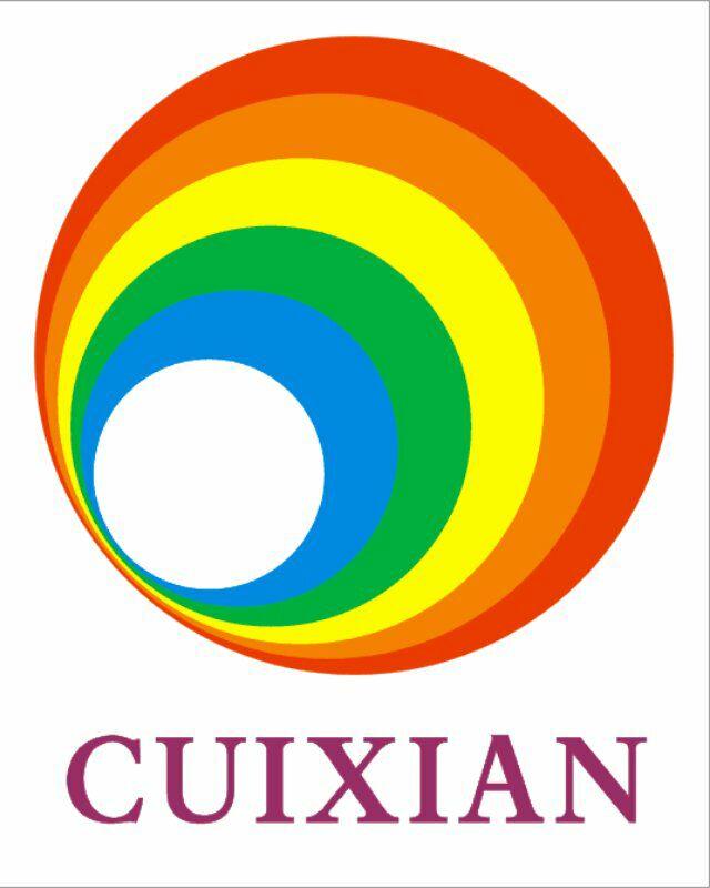 合肥萃�t�Q易有限公司logo