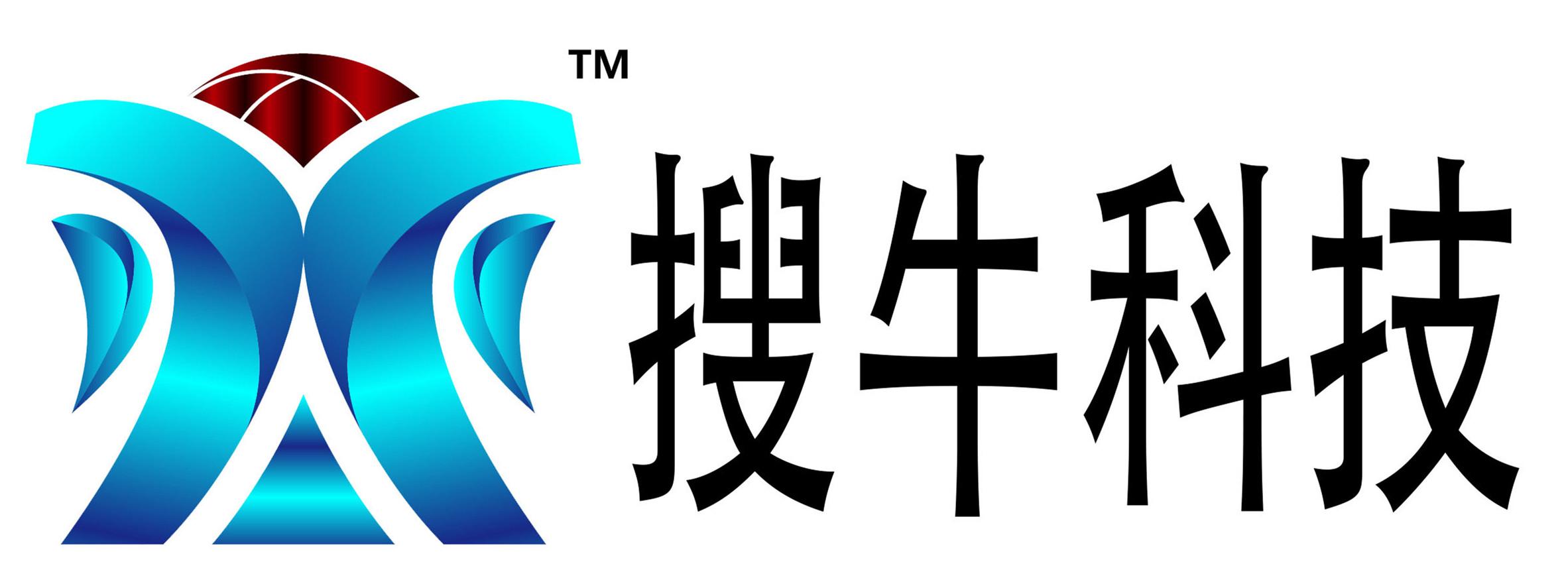 深圳市搜�?萍加邢薰�司logo
