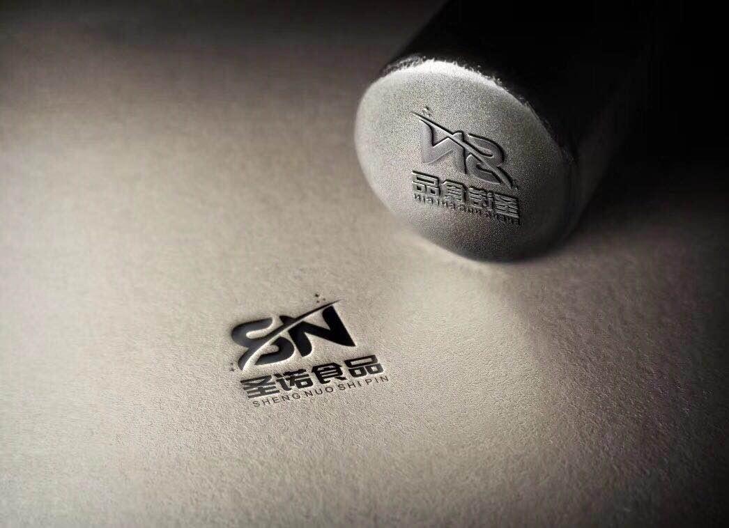 湖南圣诺食品贸易有限公司logo