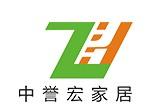 深圳市中誉宏家居有限公司logo