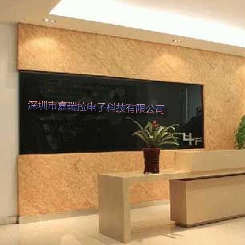 深圳市嘉瑞拉�子科技有限公司logo