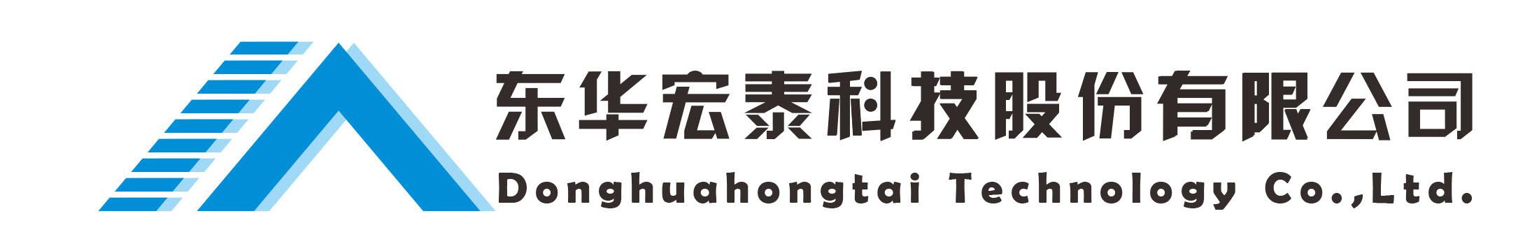 北京东华宏泰科技股份有限公司logo