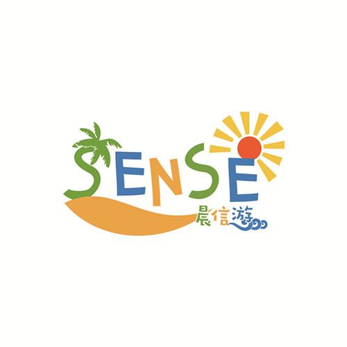 广州晨信游商务服务有限公司logo