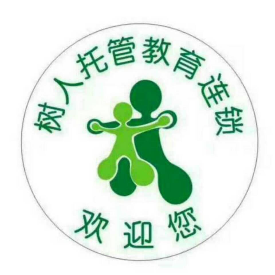 福建�淙私逃�科技股份有限公司logo