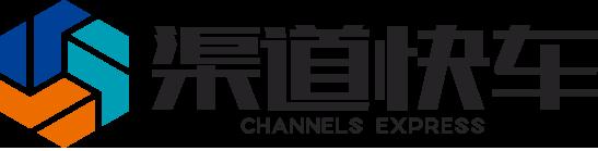 武�h渠道快�信息科技有限公司logo