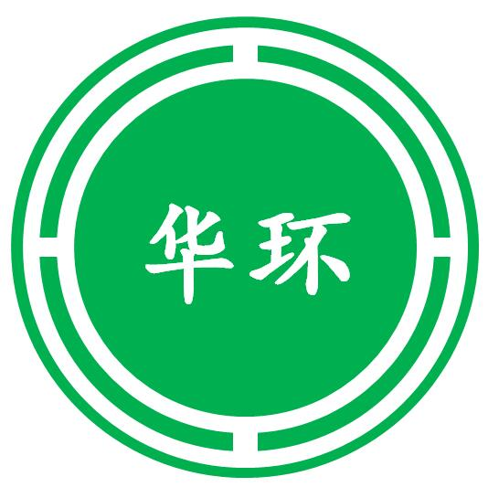 广东华环检测技术有限公司logo