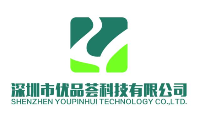 深圳市优品荟科技有限公司logo