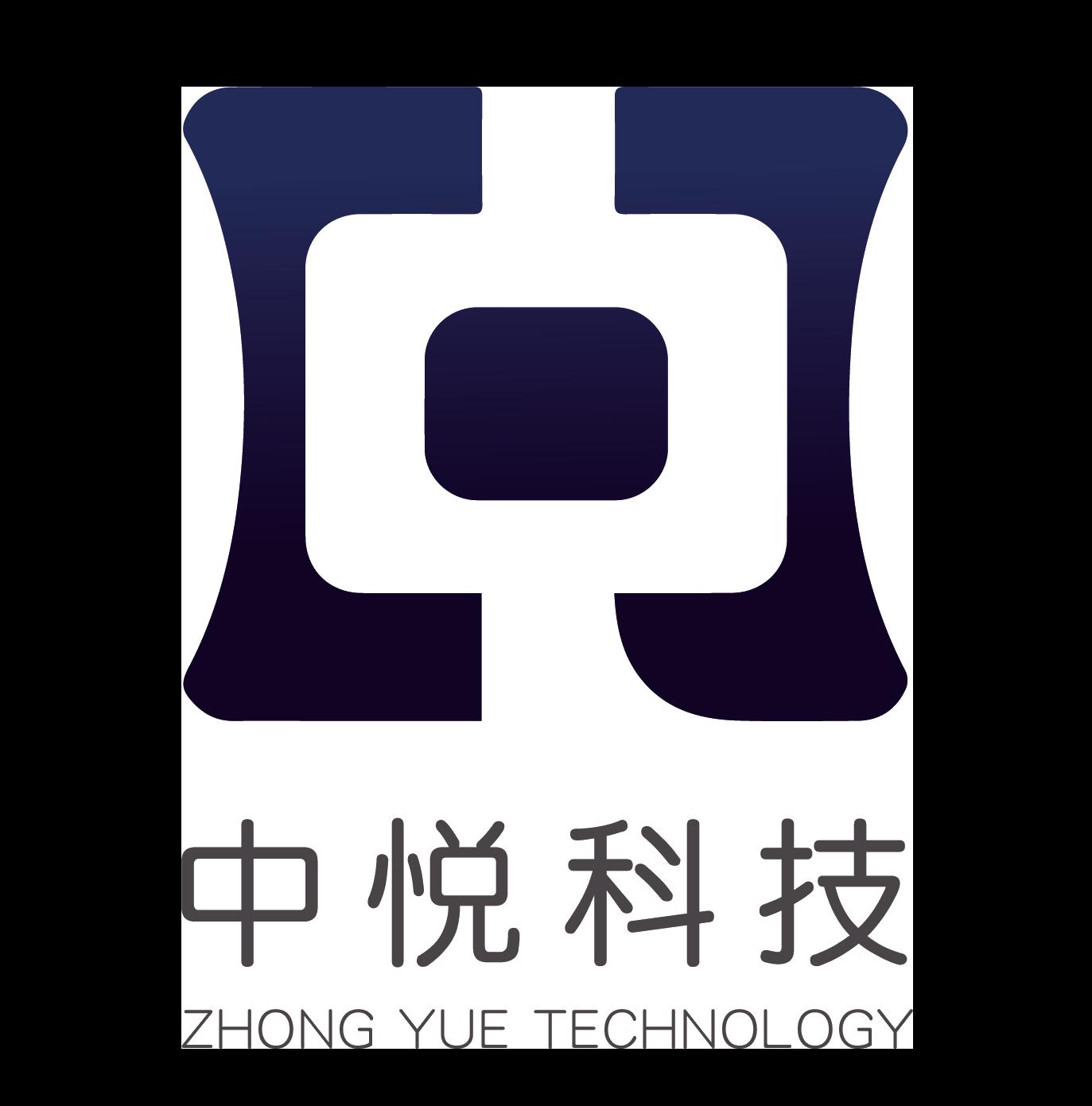 珠海中悦科技有限公司logo