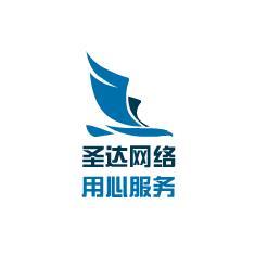 深圳市圣�_�W�j科技有限公司logo