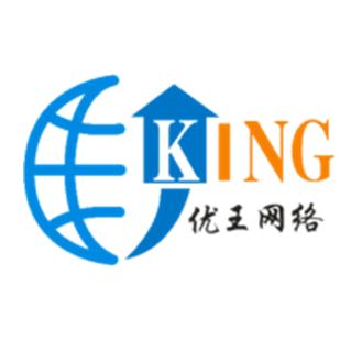 浙江��王�W�j科技有限公司logo