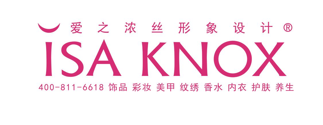 广州爱之浓丝形象设计有限公司logo