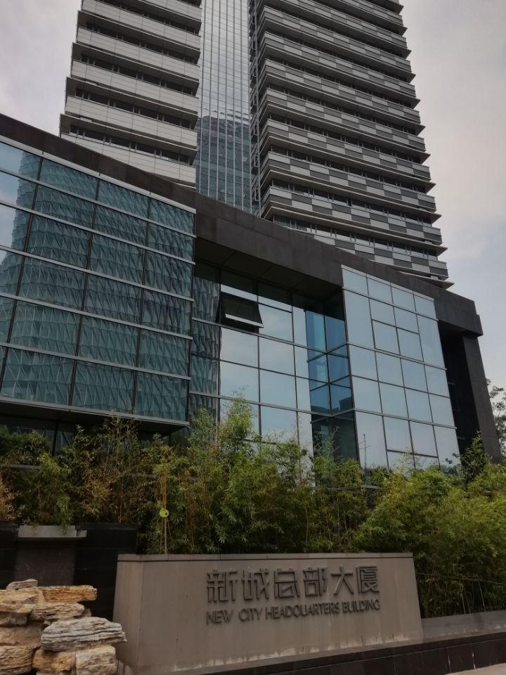 南京万众家政服务有限公司logo