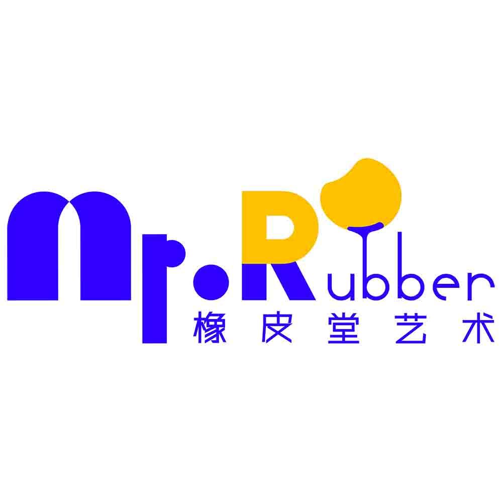 广州橡皮绘传文化艺术咨询有限公司logo
