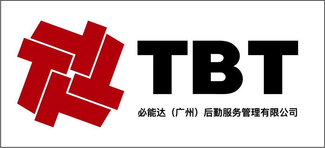 必能达(广州)后勤服务管理有限公司logo