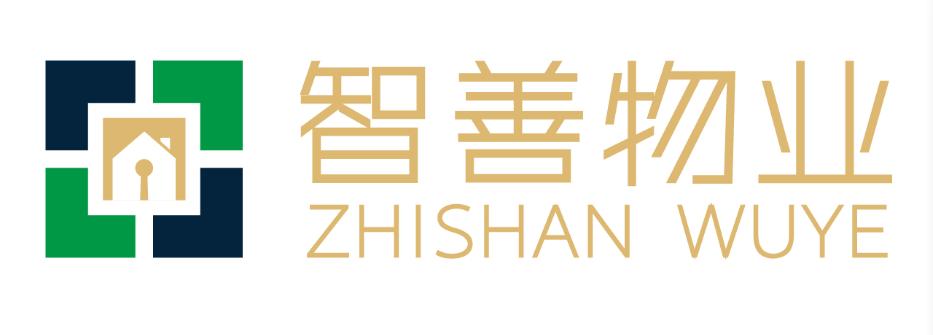广州智善物业管理有限公司logo