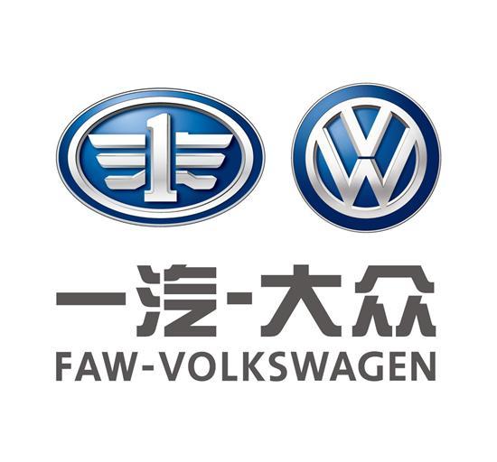 章丘百盛汽车销售服务有限公司logo