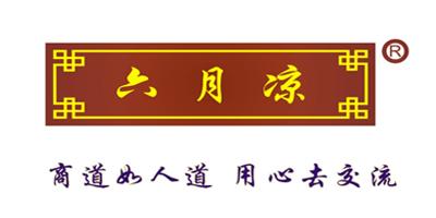 宁波市海曙六月凉工艺品有限公司logo