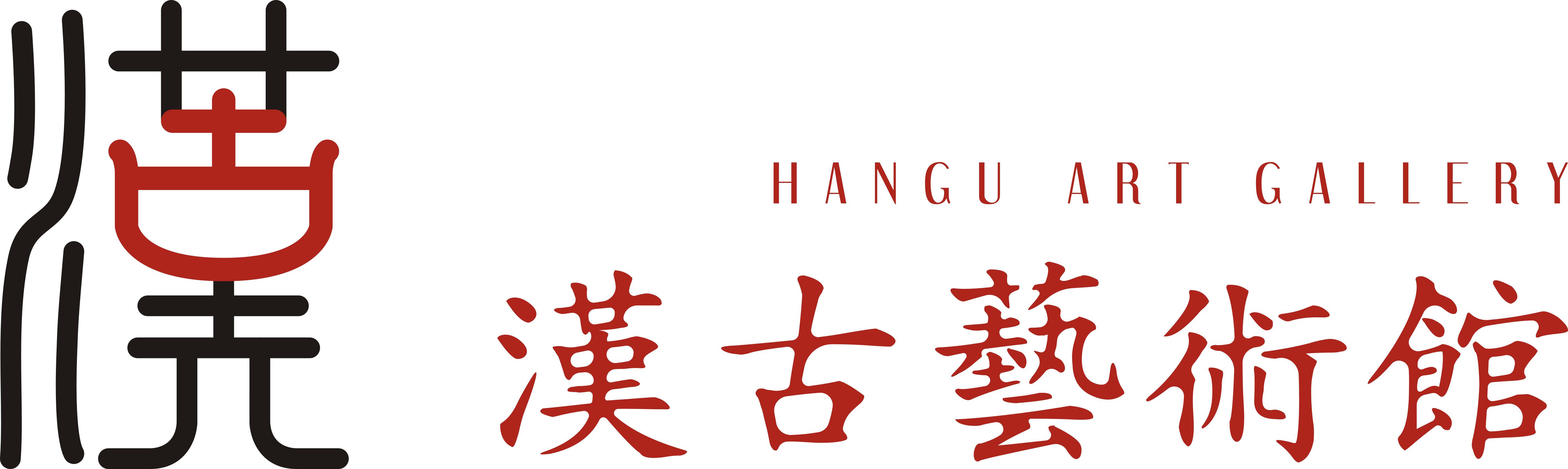 武汉汉古艺术馆有限公司logo