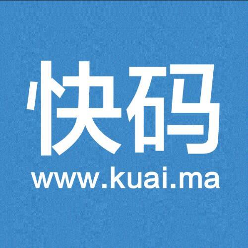 深圳快�a科技有限公司logo