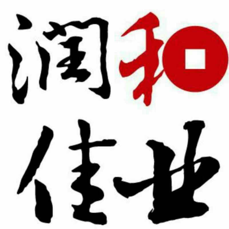 四川润和佳业企业管理有限公司logo