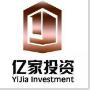 福州亿家投资管理有限公司logo