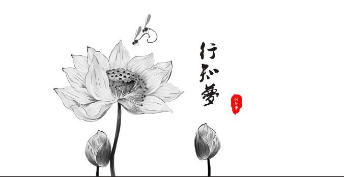 陕西行知梦教育科技有限公司logo