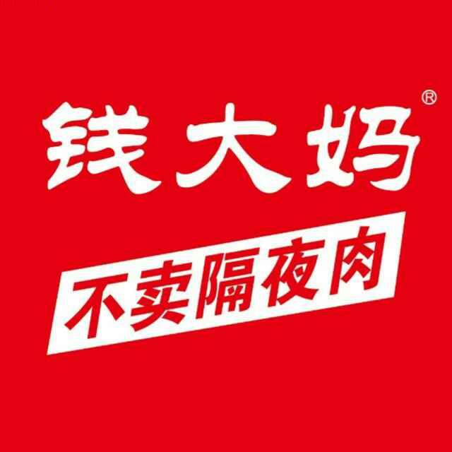 钱大妈农产品有限公司logo