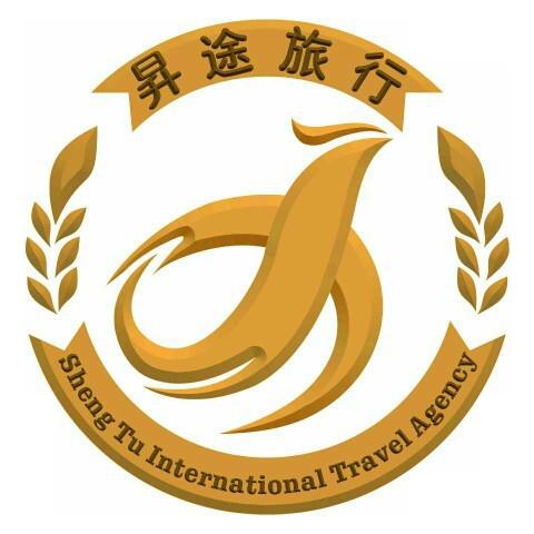 广州昇途国际旅行社有限公司logo
