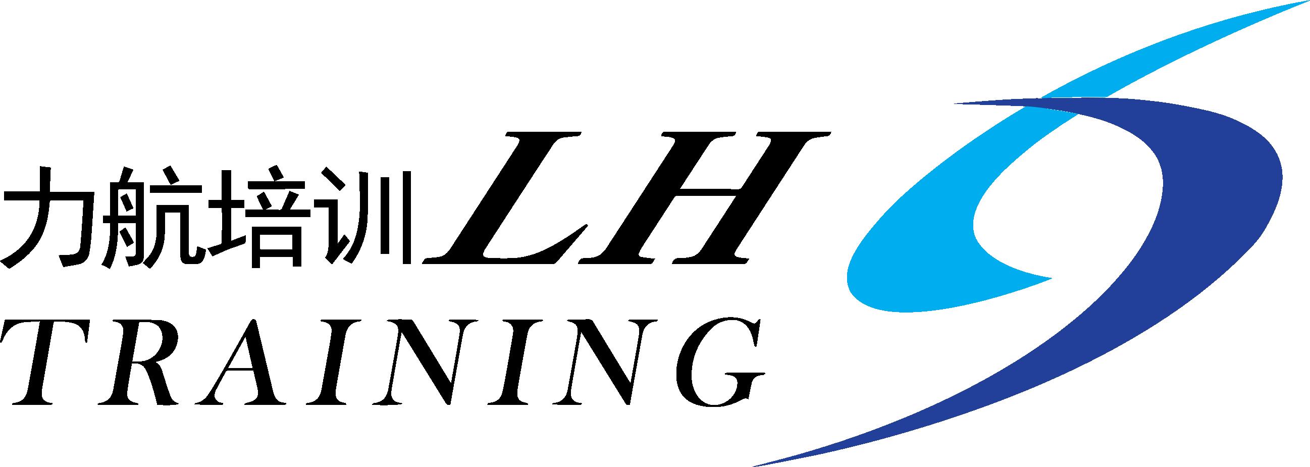 广州力航培训有限公司logo