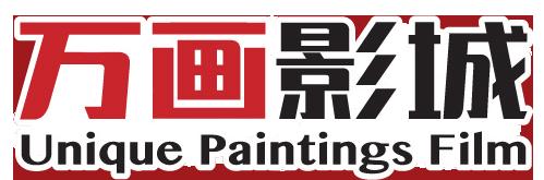 上海万画杨鑫影业有限公司logo
