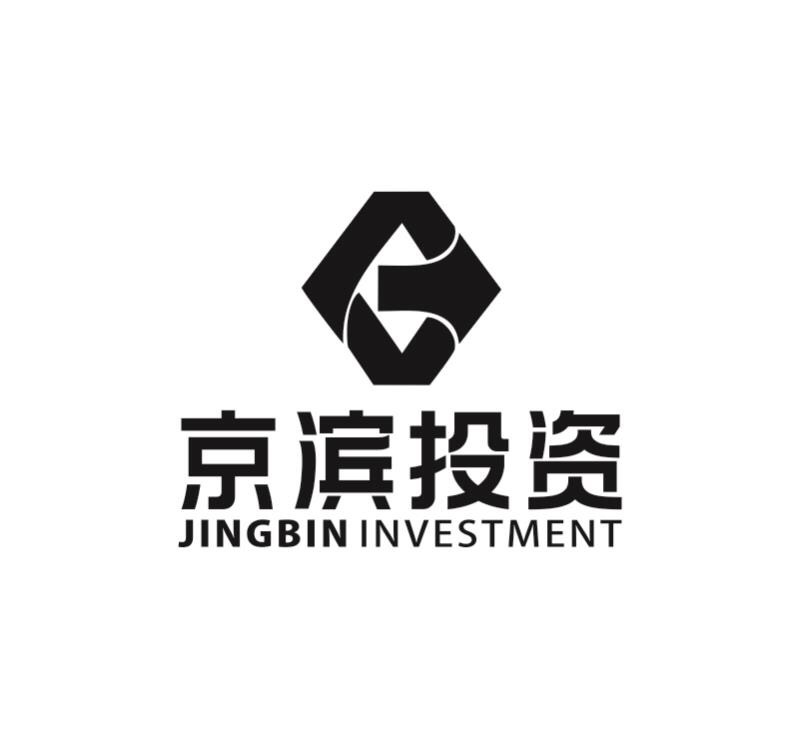 广州京滨投资有限公司logo