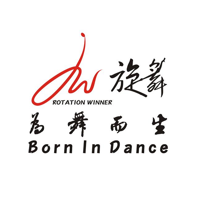 株洲旋舞舞蹈用品有限公司logo