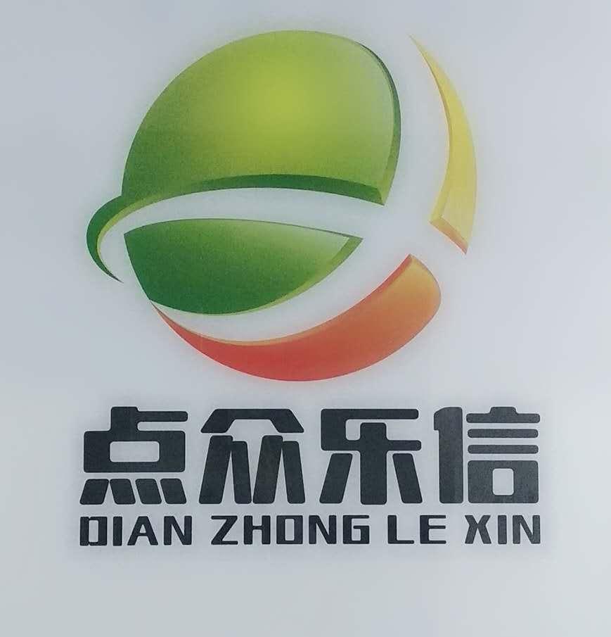 山东可可信息咨询有限公司logo