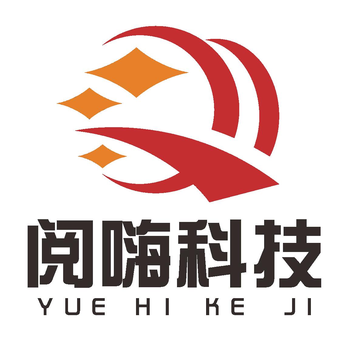 深圳市�嗨科技有限公司logo