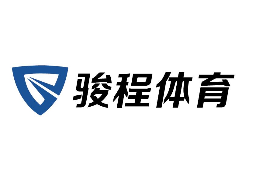 沈阳骏程体育文化发展有限公司logo